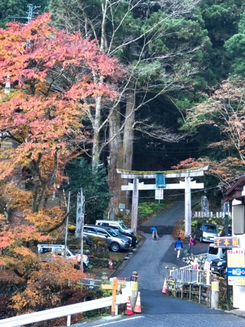 御岳山 表参道入口 二の鳥居。