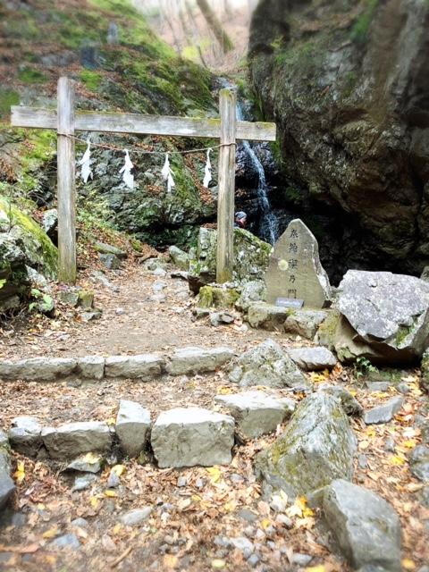 御岳山 ロックガーデン 綾広の滝 鳥居