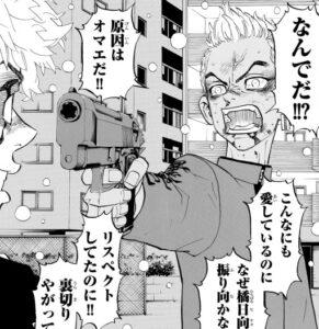『東京リベンジャーズ21』第182話 リスペクト