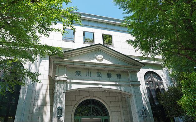 浅山図書館