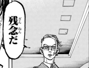 『東京リベンジャーズ9』第74話 稀咲の涙